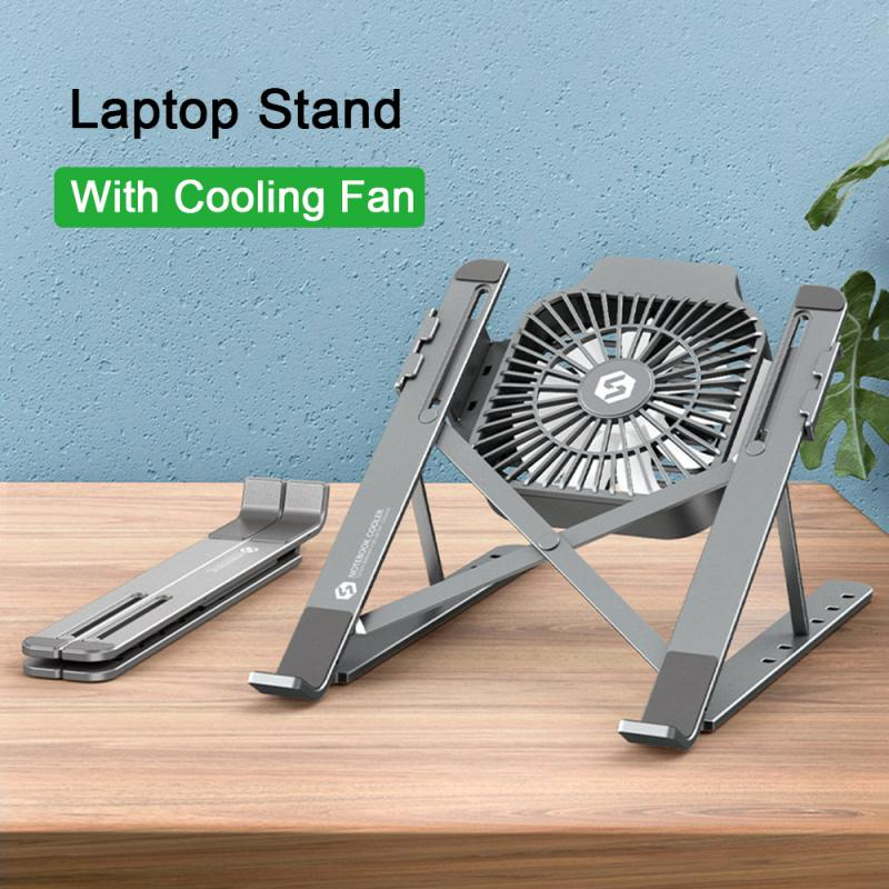 Foldable Desktop Laptop Tablet Stand With Cooling Fan Heat Dissipation For MacBook IPad Holder Cooler Laptop Accessories