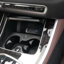 10W QI Wireless Charger สำหรับ BMW X5 G05 2019 2020 แผ่นชาร์จโทรศัพท์อุปกรณ์เสริมสำหรับ iPhone สำหรับ samsung