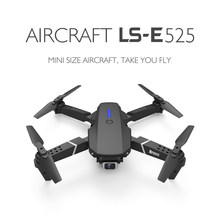 UAV E525 Aerial Photography Quadcopter 1080P 4K Pixel Dual Camera Switch Fixed Height Remote Control Airplane Toy(China)