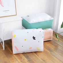 Quilt Storage Dust Proof Quilt Storage Bag Moisture Proof Waterproof Luggage Suitcase Pack Sundries Bag Large Capacity Organizer