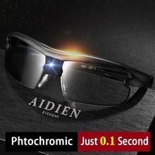 Gafas de sol fotocromáticas para miopía, lentes de sol fotocromáticas inteligentes polarizadas que cambian de color, gafas de sol graduadas con protección UV400 lcd camaleón