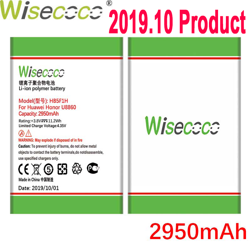 Wisecoco 2950mAh HB5F1H Battery For Huawei Honor U8860 M886 C8860E E8660 M920 Glory M886 Mercury Cricket Phone+Tracking Number image