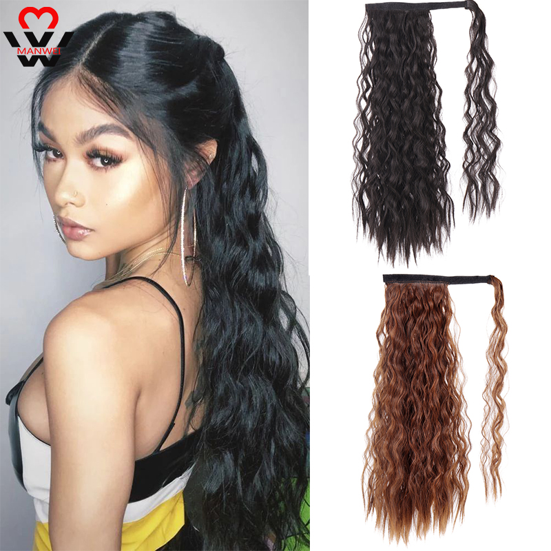 MANWEI 24''Long curls Drawstring Ponytail Clip In Synthetic Hair Extension Extensions Wrap on Hair Temperature Fiber
