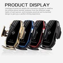 Держатель для телефона A5 10 Вт с быстрой зарядкой, беспроводное автомобильное зарядное устройство с автоматическим зажимом для смартфонов ...