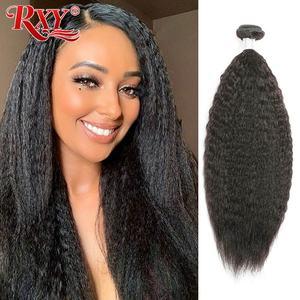 Brazilian Hair Kinky Straight Hair Brazilian Hair Weave Bundles 3/4 Pieces RXY Remy Human Hair Natural Color 8-28 Inch