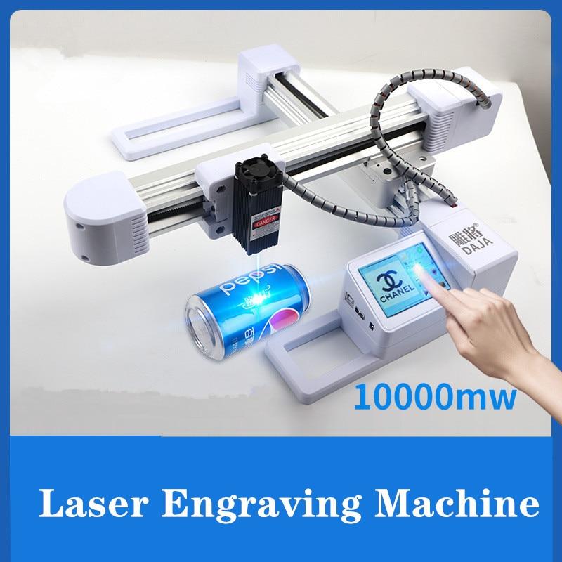10000mW  Mini Laser Engraving  Machine Metal  Mini Engraving Machine Mini Diy Cutting Wood Engraving  Machine