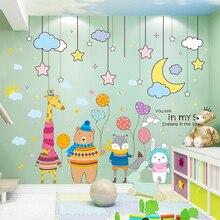 [shijuekongjian] Cartoon Aniamls Balloons Wall Stickers DIY Stars Coulds Wall Decals for Kids Rooms Baby Bedroom Home Decoration [shijuekongjian] hot air balloon wall stickers diy cartoon wall decals for kids rooms baby bedroom shop glass decoration