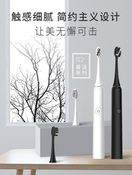 Seago Saichia Sonic Electric Toothbrush S2 Rechargeable Household Adult Waterproof Automatic Toothbrush Manufacturers Direct Sel