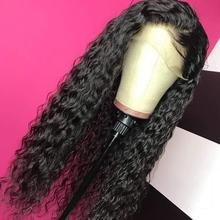 PAFF Natural Black Color Long Curly Lace Wig Baby Hair for W