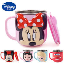 280ML Baby Water Cup Minnie Mickey Kids Water Bottles Cartoo