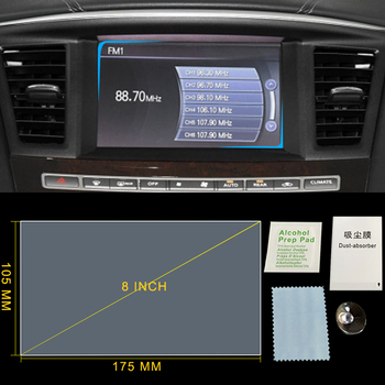 For INFINITI QX60 2012-2020 Auto Car Navigation Film GPS TV Monitor Screen Protective Tempered Glass Film Sticker Accessories image
