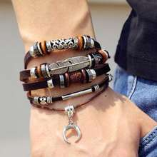 Кожаный браслет ifmia для мужчин и женщин винтажный плетеный