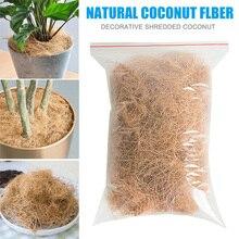 Искусственные орхидеи из кокосовой шелухи, для домашних животных, защита от насекомых, для сохранения температуры почвы UD88