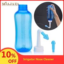 1Pcs Nasal Irrigator Nose Cleaner 300 500mL Household Adult Kids Avoid Allergic Rhinitis Neti Pot
