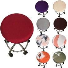 Круглый чехол для кресла спандекс, эластичный Чехол для стула, чехлы для домашнего стула с цветочным принтом, простые эластичные Чехлы для стула, новинка