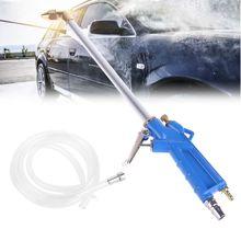 High Quality 1 Set Auto Car Air Pressure Engine Warehouse Cleaner Washing Gun Washer Sprayer Dust Tool New