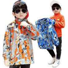 Куртка для мальчиков детская Съемная Светоотражающая куртка