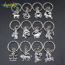 Hapiship Women/Men's Fashion Handmade Vintage Silver 12 Constellation Key Chains Key Rings Alloy Charms Gifts YSDY30 Wholesale(China)