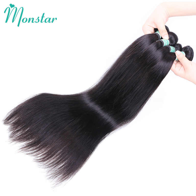 Monstar 1/3/4 brazylijski wiązki splecionych prostych włosów naturalny kolor wątek 100% ludzkich włosów 8-34 36 38 40 Cal doczepy z włosów typu remy