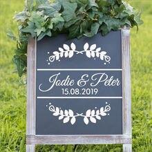 Индивидуальное свадебное название на заказ самоклеящаяся виниловая
