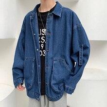 Autumn New Denim Jacket Men Fashion Washed Solid Color Casual Man Streetwear Wild Hip Hop Loose Bomber