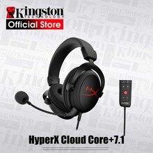 새로운 Kingston HyperX 클라우드 코어 + 마이크가있는 7.1 서라운드 게임용 헤드셋 전문 esport 헤드폰 헤드폰 블랙