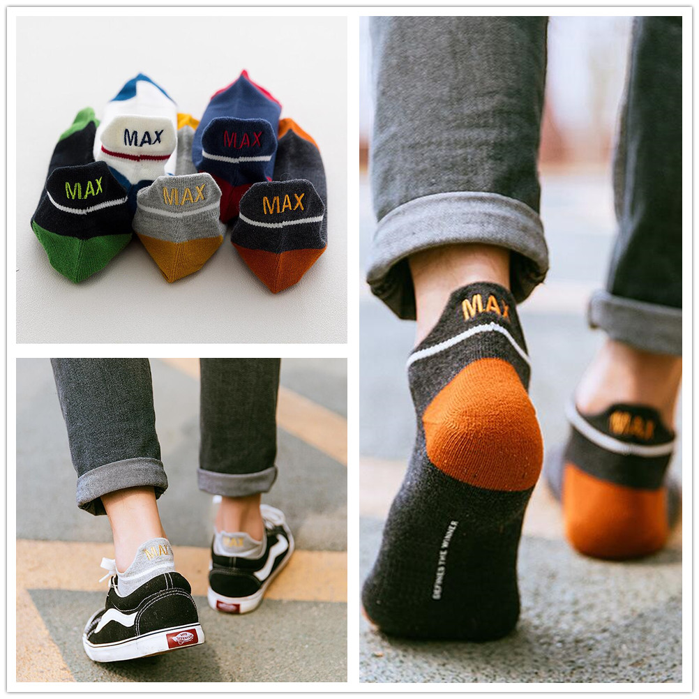Men's Hip Hop Popsoket Ankle Socks Fun Men's Sports Crew Short Socks Harajuku Happy Skateboard MAX Short Socks Popsocket
