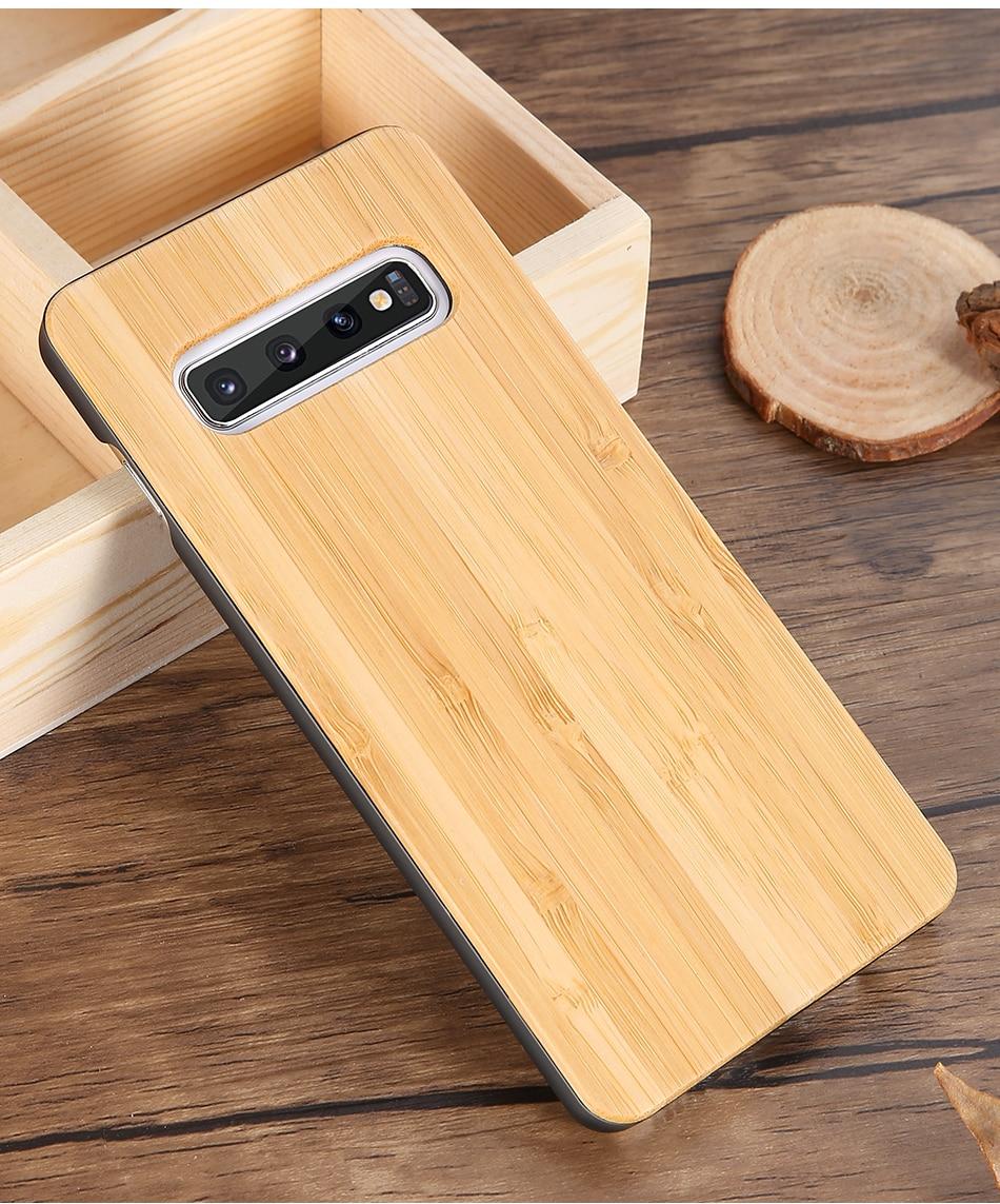 木纹壳-950_05