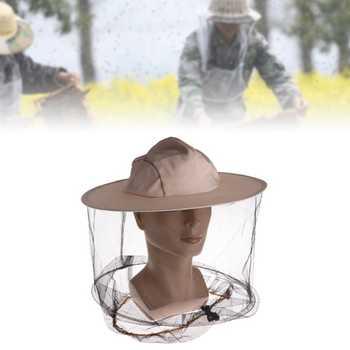 養蜂帽子維持昆虫蜂フライング抗一口帽子メッシュのフェイスプロテクター養蜂家養蜂ツール