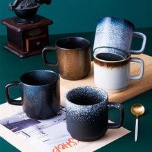 MIDOSHARK Vintage Ceramic Coffee Mugs 300ml Sesame Glazed Cups with Handle Home Drinkware