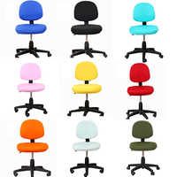 Stretch Sitz Abdeckung für Computer Stuhl Elastische Büro Stuhl Abdeckung Esszimmer Stuhl Sitz Cover Schutzhülle Protector Housse De Chaise