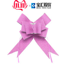 10pcs/lot glitter Gift Ribbons pull butterfly bows ribbon Wedding Events Birthday Decoration Christmas Gifts Decor 1.8cm*36cm(China)