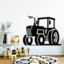 Креативные виниловые наклейки на стену для украшения детской