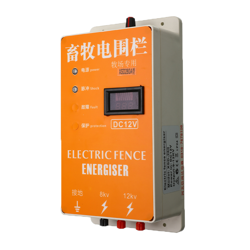 Solar Fence Energizer energi Charger High Voltage Pulse Controller Animal Poultry Farm Electric Fencing Shepherd