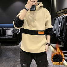 Sweatshirts Men Hoodies Casual Fashion Trend Autumn Winter Youth Loose Velvety Warm Thick