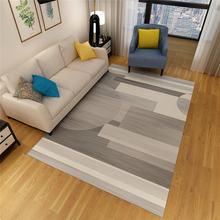 Коврики и ковровые покрытия для дома гостиной с геометрическим
