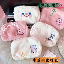 Новая косметичка bentoy korea ins bear dog для милых девушек