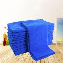 10 шт 25х25 см пылесборник из микрофибры для чистки ткани автомобильное