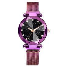 Luksusowe Starry Sky siatki ze stali nierdzewnej bransoletki z zegarkiem dla kobiet kryształ analogowe kwarcowe zegarki na rękę Ladies strój sportowy zegar tanie tanio yuhao QUARTZ 3Bar Brak Moda casual Nie pakiet H2XR3268 27cm Odporne na wodę Szkło 11mm 14mm 33mm Okrągły