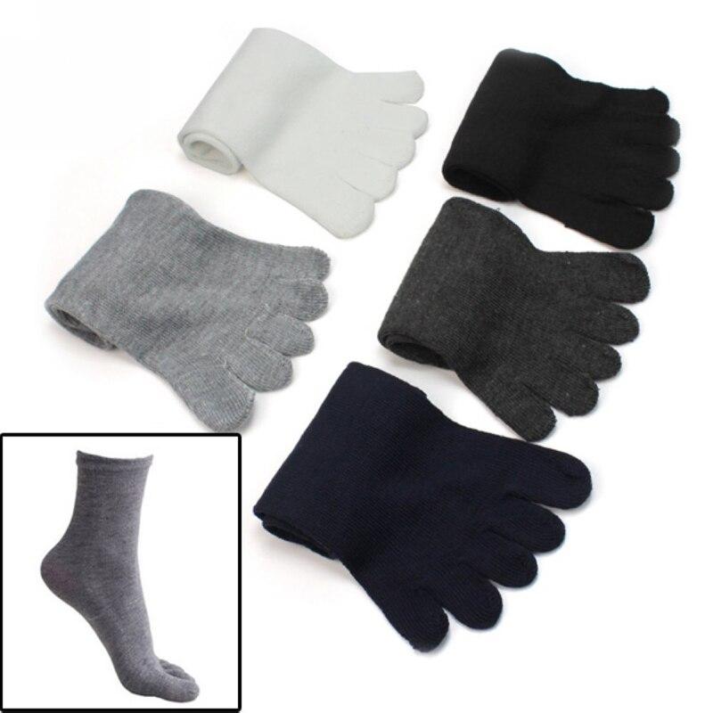 5 pairs Breathable Unisex Men Women Socks Sports Ideal For Five Finger Toe Shoes Sale solid Socks White Gray Black socks men