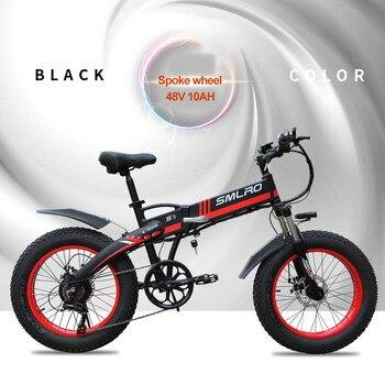 S9F China manufacturer 20 inch e bike 48v 1000w Bafang Motor fatbike 14AH Sam sung battery folding electric bike 4