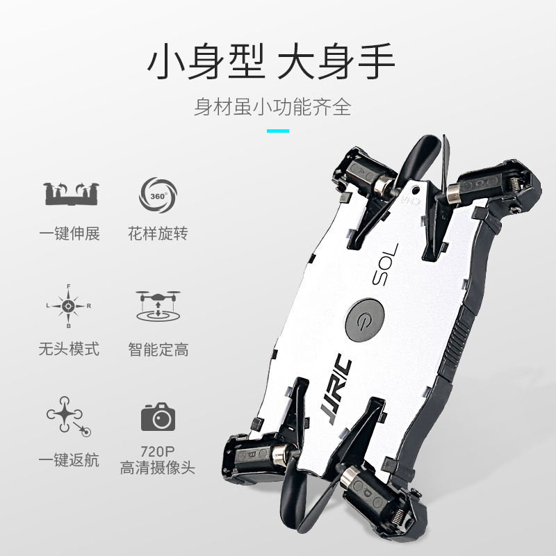 Jjrc H49wh WiFi Image Transmission 2 Million High-Definition Camera Set High Remote Control Automatic Folding Aircraft Model Air