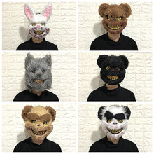 Bloody Bunny Mask Masquerade Horror Scary Halloween toys Funny Gadgets Squishy Gag Gifts Bachelor Party Hot prank