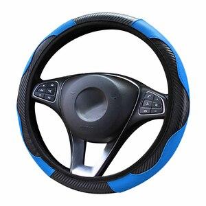 Image 4 - Osłona na kierownicę do samochodu oddychająca antypoślizgowa PU pokrowce na kierownice odpowiednie 37 38cm samosterujące koło do samochodu dekoracja ochronna