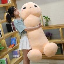 30-90 см забавная Сексуальная плюшевая игрушка для пениса мягкая подушка для сна куклы для влюбленных девушка прекрасный креативный подарок ...