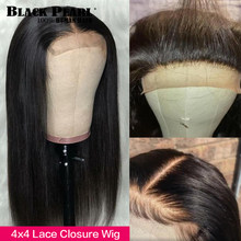 Bone Straight Human Hair Wigs 360 Lace Frontal Wigs Pre Plucked Brazilian Human hair Straight Lace Front Wigs For Women