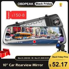Caméra de tableau de bord avec rétroviseur, 10 pouces, double objectif, dashcam, enregistreur vidéo pour voiture, double objectif 1080P