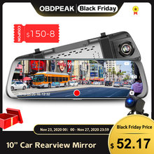 10 pulgadas espejo Retrovisor del coche de la cámara del coche DVR espejo de 1080P Dual de la Lente de la Cámara de salpicadero corriente cámara de vídeo para espejo Retrovisor
