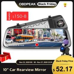 10 Inch Car Rear View Mirror Camera Car DVR Mirror 1080P Dual Lens Dash Cam Stream Rearview Mirror Video Recorder Retrovisor