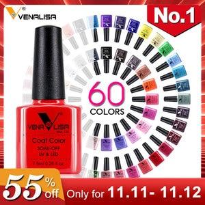 Image 1 - Гель лак для ногтей Venalisa 7,5 мл, 60 цветов, бесплатная доставка, Лидер продаж